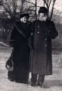 Художник В.М.Васнецов с женой